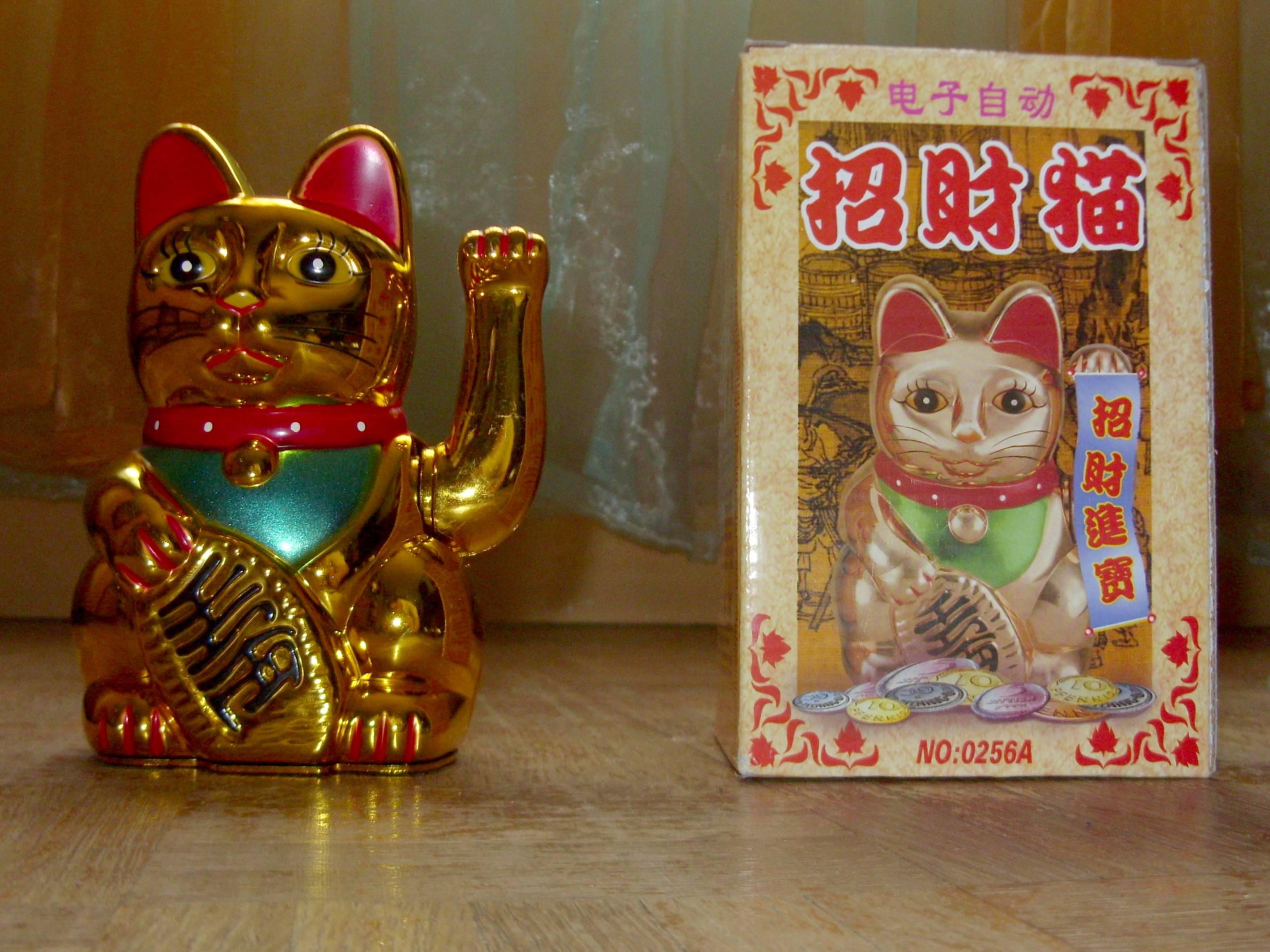 Amuletos japoneses para la buena suerte - Para la buena suerte ...