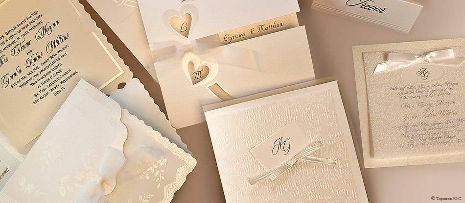 Cómo usar Photoshop para hacer tus invitaciones de boda en minutos ...